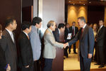 Reunião em Seul