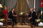 Reunião com Nader Dahabi