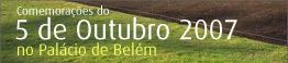 Comemorações do 5 de Outubro no Palácio de Belém